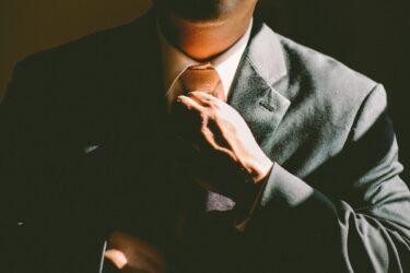 【実体験】外資系に転職する際はリファレンスチェックに要注意!